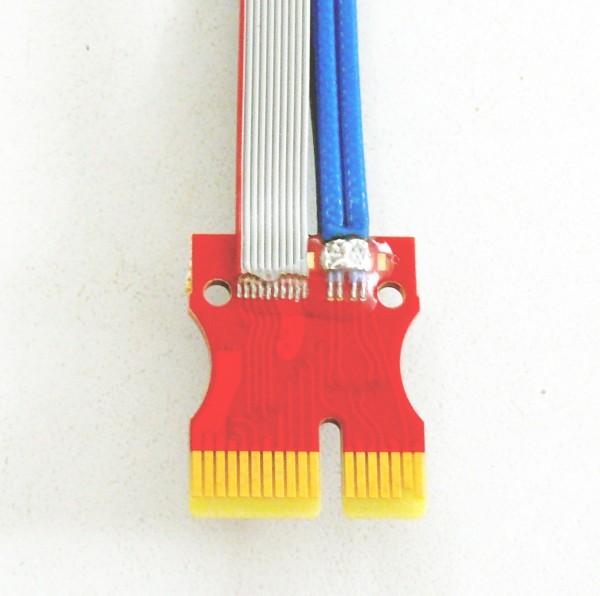 PCIe Jumper Cable PCIEC-036-0600-EC-EC-CP (60cm)